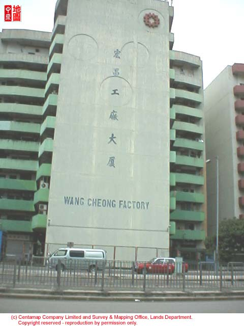 Kok Industrikansla : Lai Chi Kok Road, outside Wang Cheong Industrial Building, opposite to